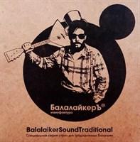 Струны для 3-струнной балалайки Балалайкеръ STR-B2